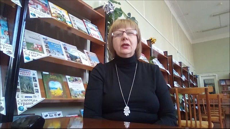 Видео от Детская библиотека №7 Семицветик