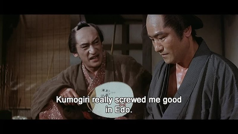 Бандиты против самураев Япония 1978