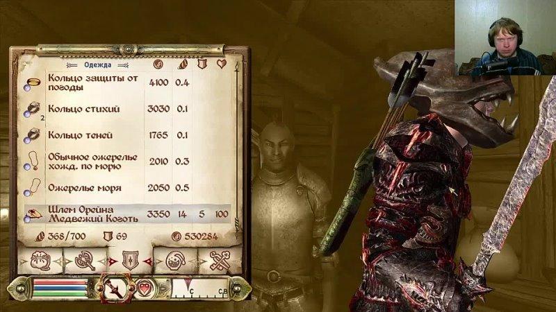 TES IV Oblivion 151 Хист и Мастер гильдии бойцов