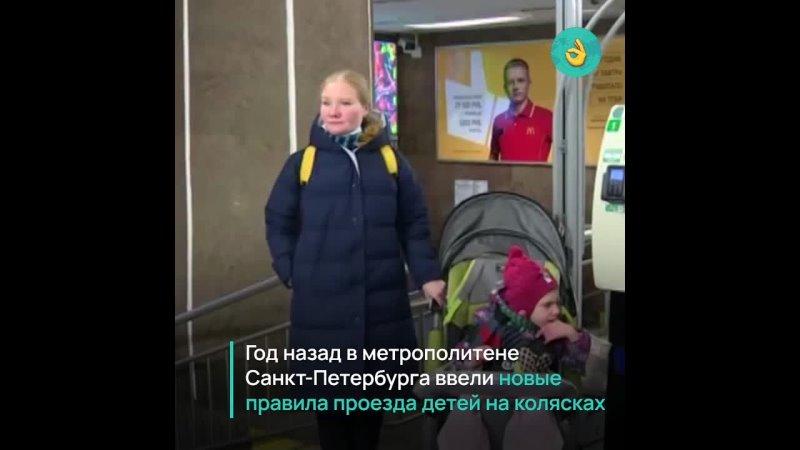Мамы с колясками в метро
