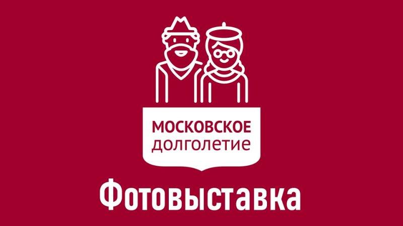 Видео от ГБУ ТЦСО Орехово
