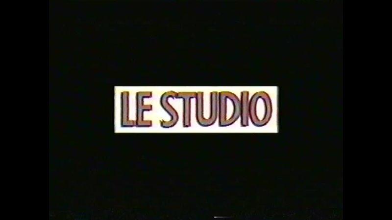 Следы красного След красной помады 1992 Михалев VHS