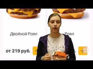 """Вера Осетрова """"Ледокол знаний - 2022"""""""