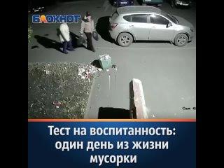 Мусорный бак возле подъезда жилого дома в Кемерова...