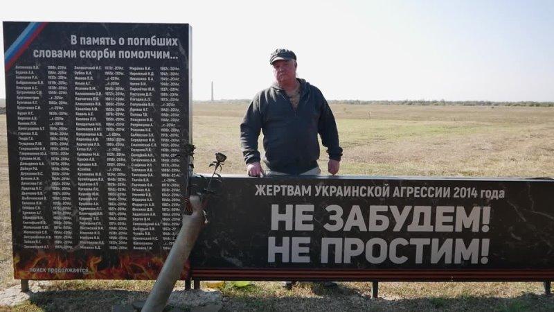 Военные преступления ВСУ Донбасс MESSAGE FROM THE MASS GRAVE UKRAINIAN WAR CRIMES IN DONBASS