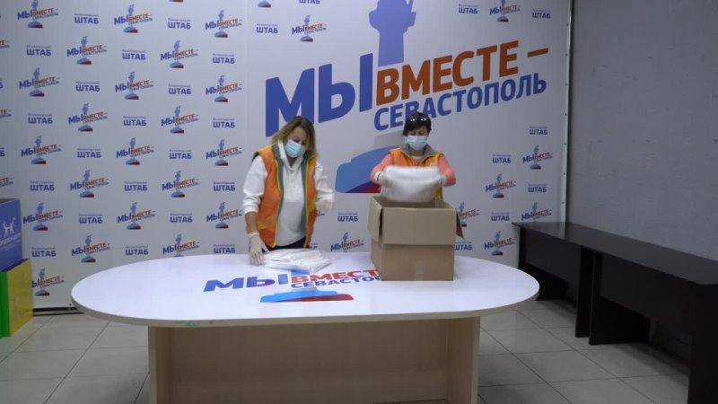 Видео от Волонтеры медики Севастополь
