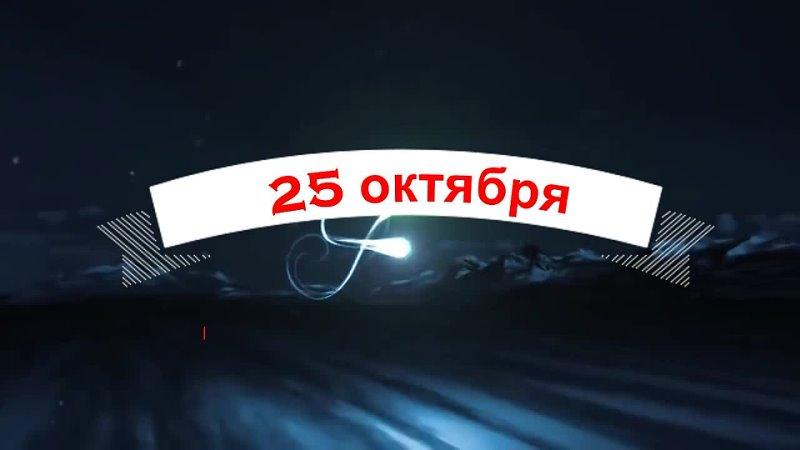 Видео от Администрация города Дебальцево