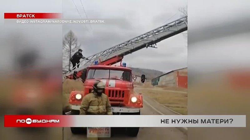 ДЕТИ ВЗАПЕРТИ mp4