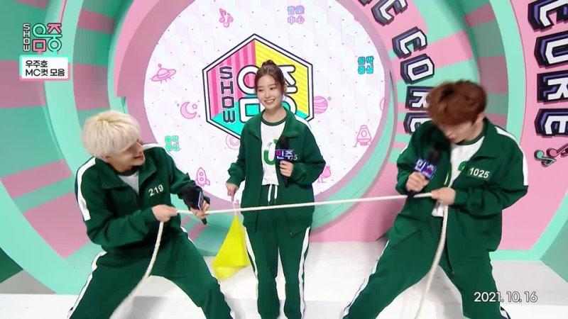 《스페셜》 정우 X 민주 X 민호 리노 우주호 10월 셋째 주 MC 컷 모음 MBC 211016 방송