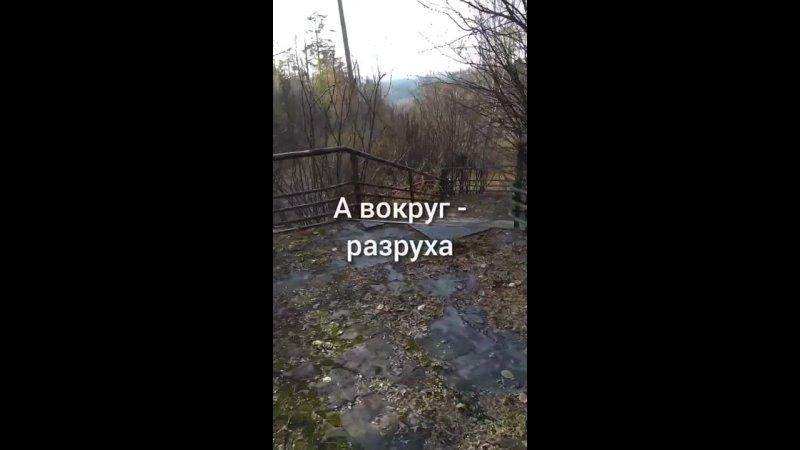 Видео от Удивительный Братск