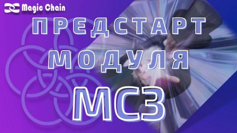 Видео от Ирины Струцкой