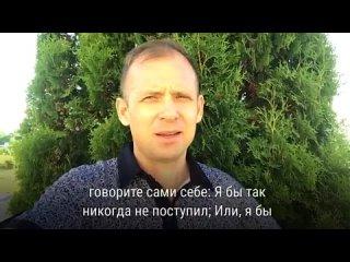 Видео от Владимира Иванова