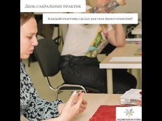 Видео от Академия развития человека Екатеринбург