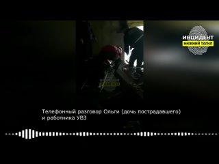 В Нижнем Тагиле в цехе УВЗ рабочий получил перелом...