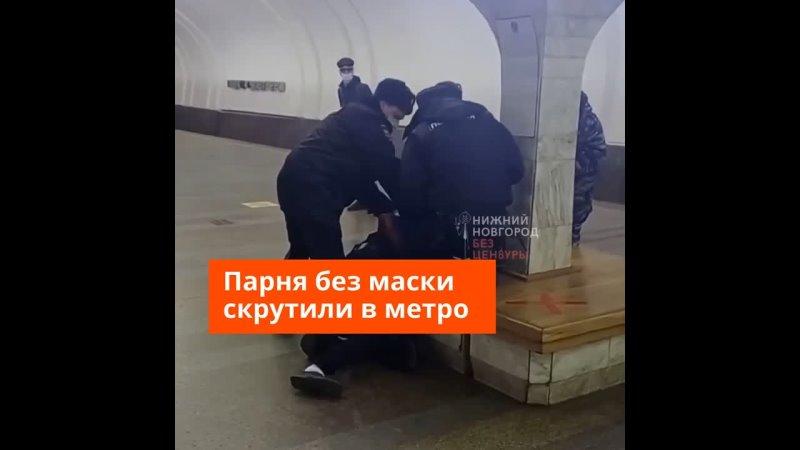Видео от Новости Нижнего Новгорода
