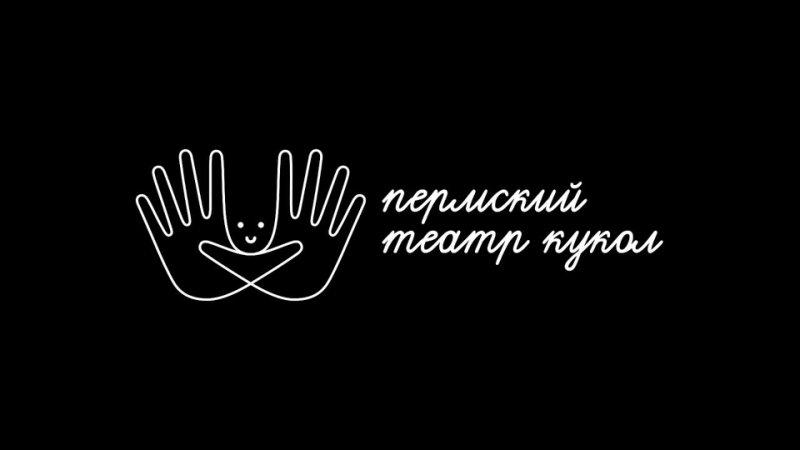 Видео от ФЕСТИВАЛЬ ВОЛШЕБНАЯ КУЛИСА