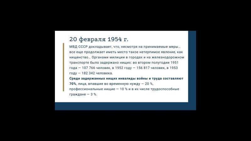 Видео от Алисы Апрелевой