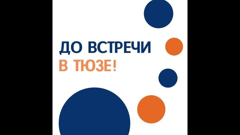 Видео от Театр юного зрителя ТЮЗ Екатеринбург