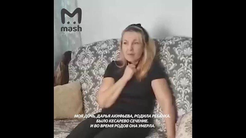 Видео от Оксаны Петровой