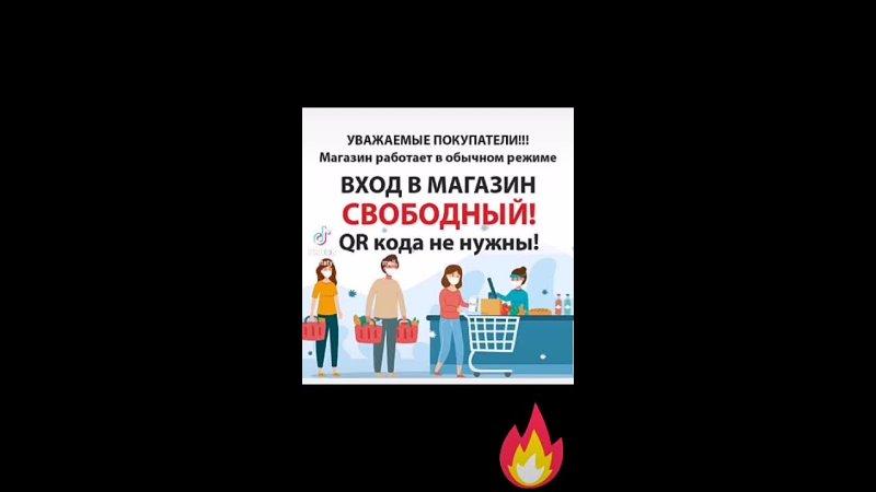 Видео от Магазин Светофор г Лениногорск Промышленная 7б