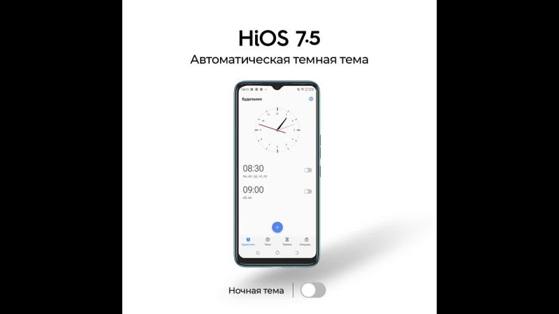 Видео от TECNO Россия