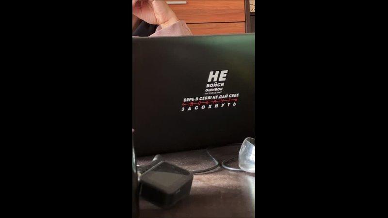 Видео от Надежды Апполоновой