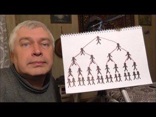Познавательное видео. Человек говорит про рисунок. На рисунке мои предки, как я появился на белый свет. Геннадий Горин