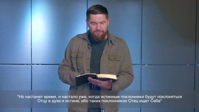 Видео от Василия Доценко