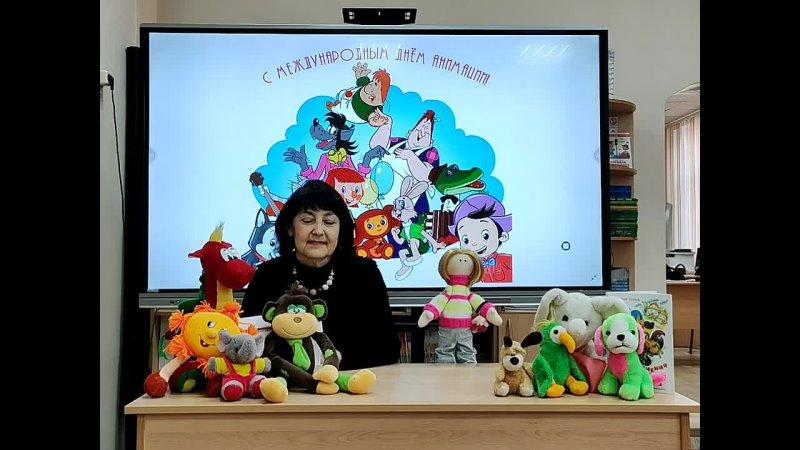 Международный день анимации mp4