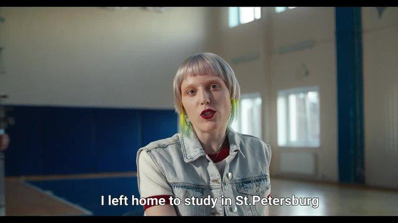 Видео от Open Doors Russian Scholarship Project