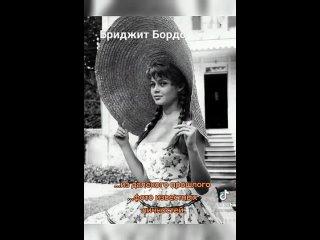 Video by Nadezhda Ermolina