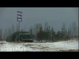"Центр ""Партизан"" kullanıcısından video"