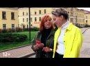 Видео от ИНТЕРЕСНОЕ В СПб. АФИША. КУДА ПОЙТИ. ПИТЕР