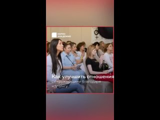 Video by Natalya Gil