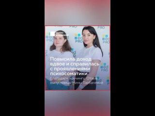 Natalya Giltan video