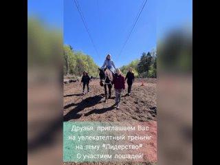 Школа вороного коня kullanıcısından video