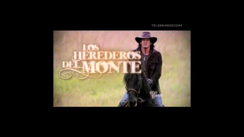 За камерами Наследники дель Монте 2011