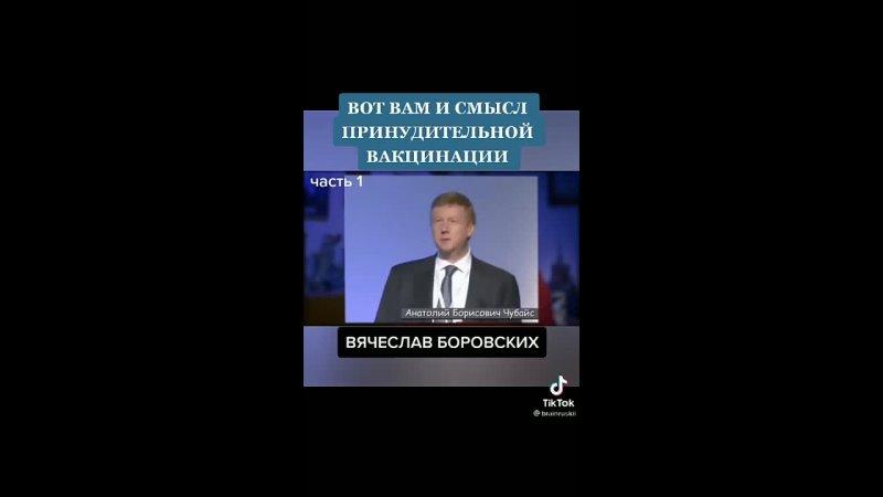 Видео от Николая Мартынюка