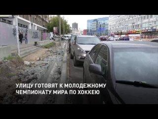 Дорожники начали ремонт Вокзальной магистрали. Обновят ас...