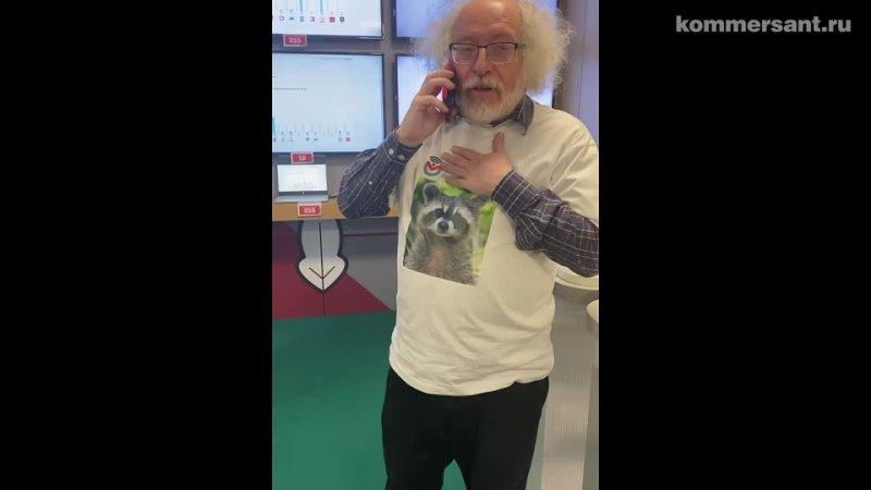 Беседа Венедиктова и Памфиловой про электронное голосование в Москве