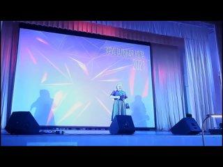 """วิดีโอโดย Открытый конкурс  вокалистов """"ЗВЕЗДНАЯ ДОРОЖКА"""""""