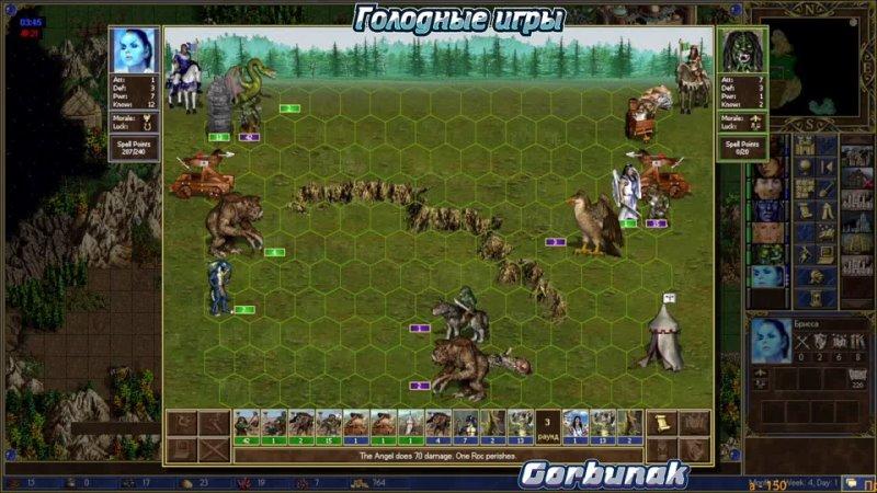 Герои 3 SoD Gorbunak vs Armag Турнир Голодные игры