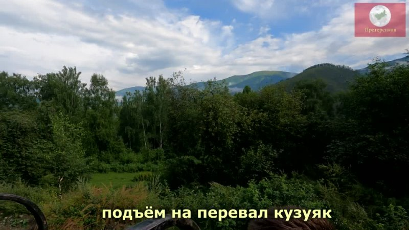 Видео от Владимира Викторовича