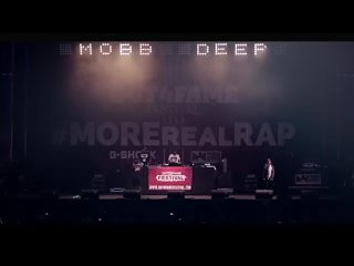 Mobb Deep feat Busta Rhymes - Shook Ones (THWD OFFICIAL) (360p)