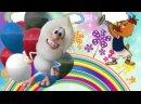 Поздравление С Днем Рождения для СЫНА! Веселая видео открытка для сына.mp4