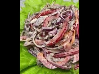 Вкусный салат из 4-х ингредиентов - ВКУС | Рецепты, кулинария