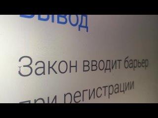 Видео от Владимира-Павловича Харлова