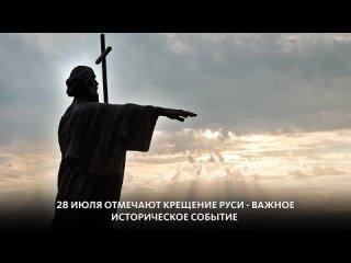 Видео от Усманскаи-Детскаи Библиотеки
