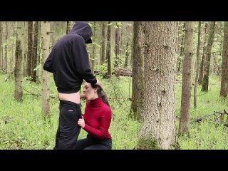 Просит трахать и не останавливаться!! Стонет на весь лес ! Ты можешь меня ебать сильнее?