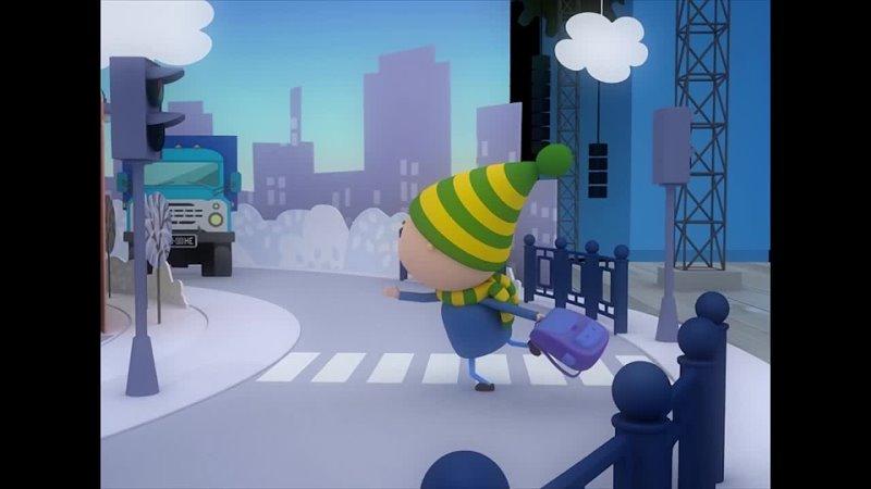 Аркадий Паровозов Почему нельзя переходить дорогу на красный свет светофора мультфильм детям